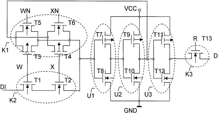 Ячейка памяти статического оперативного запоминающего устройства