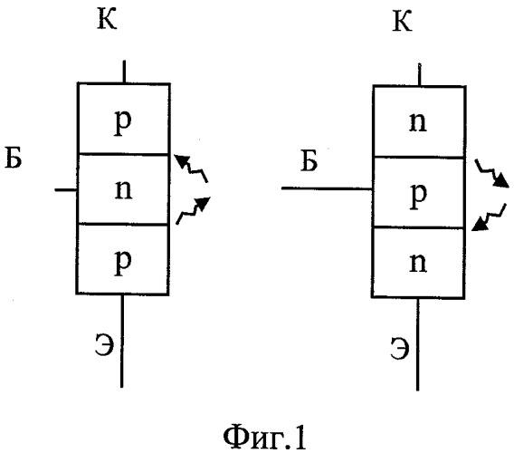 Светотранзистор с высоким быстродействием