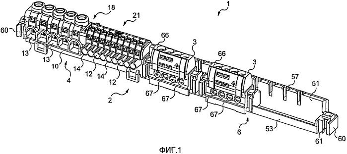 Электрическое устройство, содержащее изолирующее основание и съемную клеммную колодку