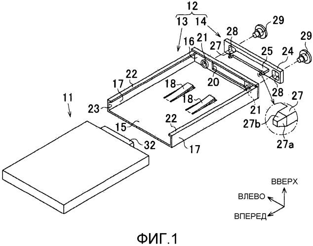 Соединяющая конструкция соединителя и устройство держателя