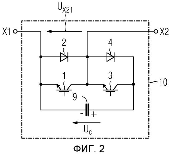Способ управления для использования резервирования в случае неисправности многофазного выпрямителя переменного тока с распределенными накопителями энергии