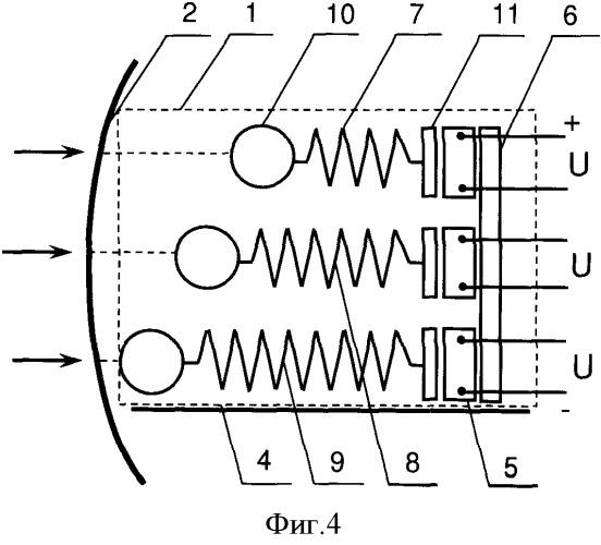 Система генерирования электрической энергии и способ с использованием указанной системы