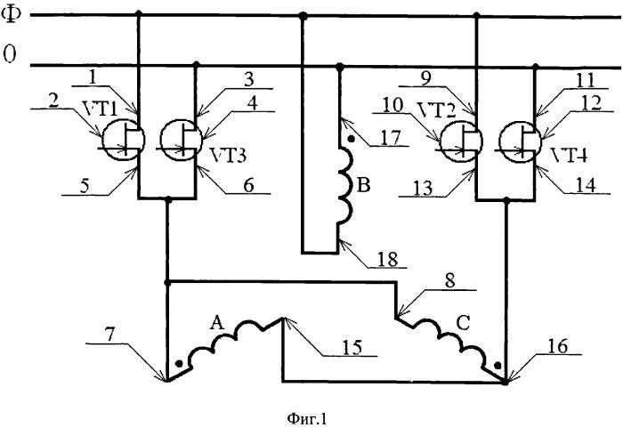 Однофазно-трехфазный полупроводниковый реверсивный коммутатор, ведомый однофазной сетью переменного тока