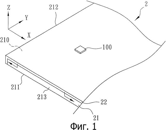 Теплорассеивающее устройство (варианты) и способ изготовления теплорассеивающего устройства