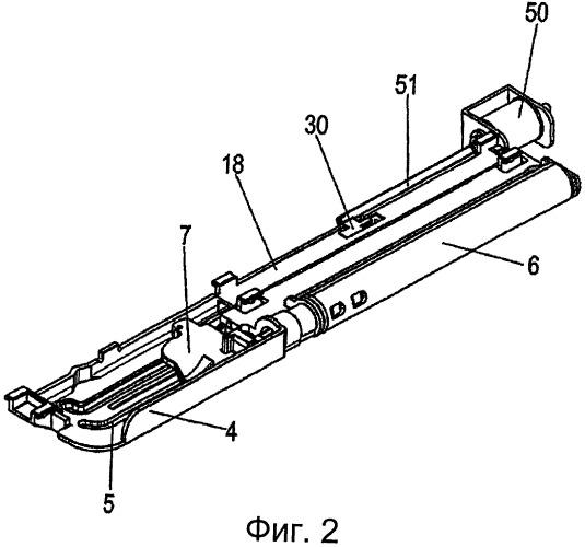 Стопорное устройство для направляющей выдвижных элементов мебели