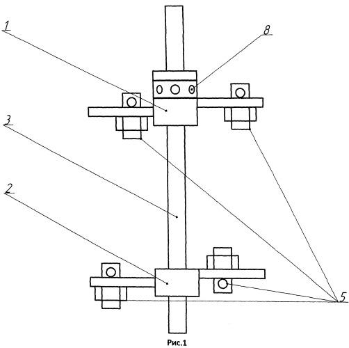 Аппарат для дистракционного остеосинтеза костей кисти и стопы