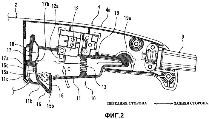Переключающие устройства для электроинструментов