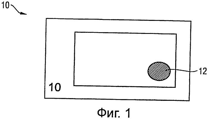 Носитель данных с видимым насквозь участком
