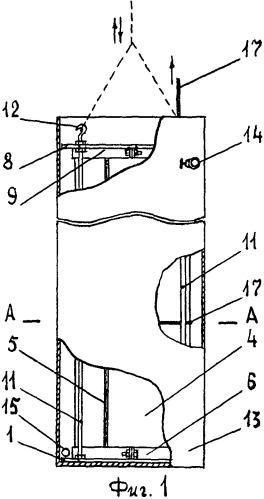 Разъемная форма для изготовления колонн