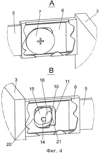 Выдвижной ящик с регулировочным устройством