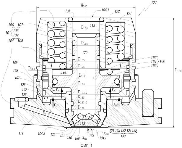 Клапан для распыления материала покрытия и пульверизатор, включающий такой клапан