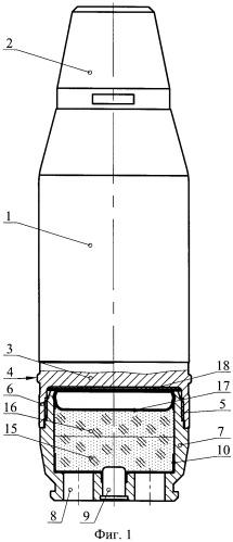 Артиллерийский патрон к автоматическому гранатомету