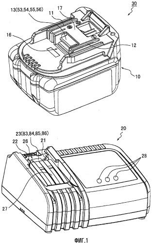 Система зарядки электрического приводного инструмента, аккумуляторный источник питания электрического приводного инструмента и зарядное устройство для аккумуляторов электрического приводного инструмента