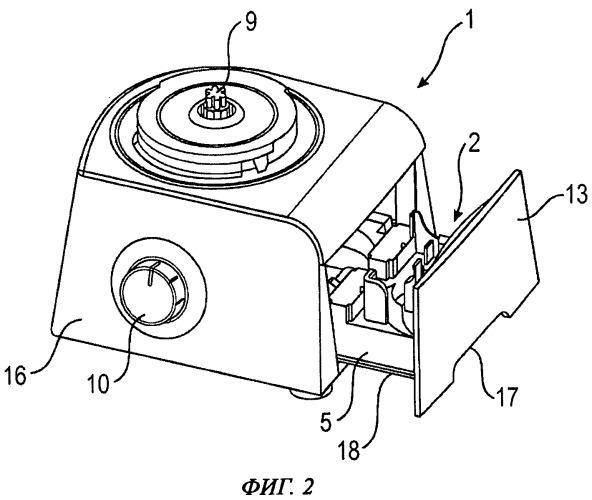 Кухонный прибор с выдвижным ящиком для инструмента