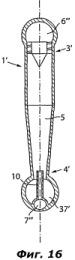 Блок гидроциклонов, способ сборки гидроциклонов в блок и опорная конструкция для гидроциклонов