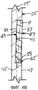 Инструмент для фрезерования пазов и пластина для фрезерования пазов для него