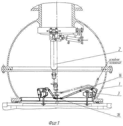 Устройство для крепления подводного аппарата за комингс-площадку подводного объекта