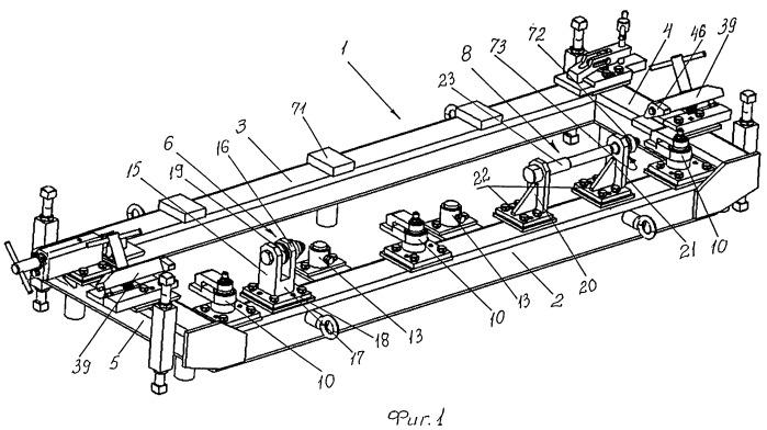 Стапель для сборки аэродинамического органа управления летательного аппарата