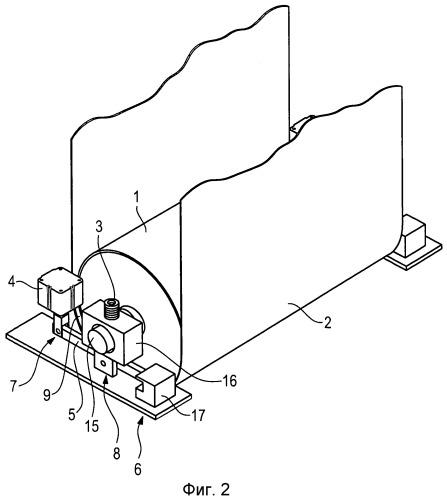 Устройство регулирования движения ленты, в частности устройства для формовки и охлаждения