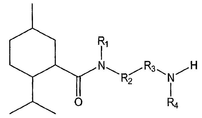 Низкомолекулярные модуляторы активности trp-p8