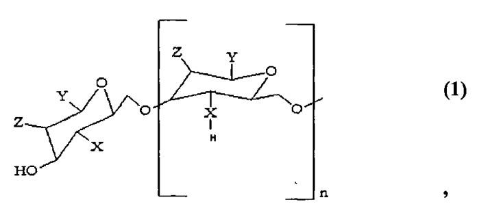 Модифицированный полисахарид