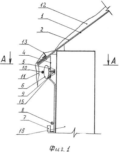 Устройство для удаления наледи и сосулек с карнизов крыш зданий, сооружений и вокруг воронок водосточных труб