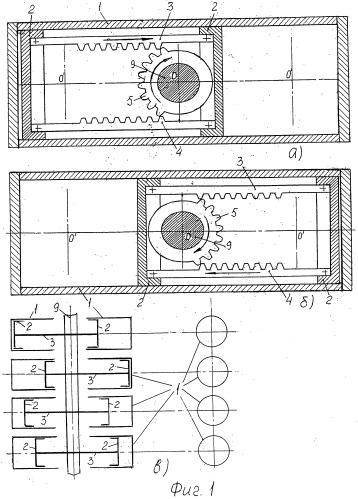 Реечно-зубчатая поршневая машина с переключением степени сжатия и отключением поршней