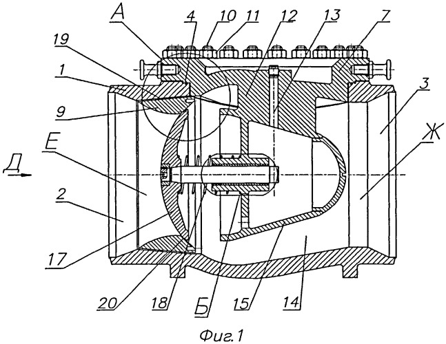Клапан обратный осесимметричный с верхним разъемом