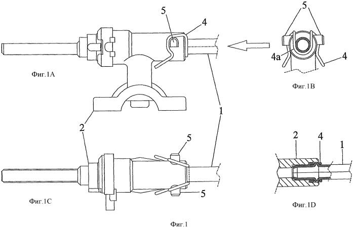 Система крепления газовых труб в газовых плитах