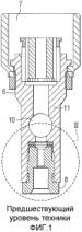Изолированная система горелки для зажигалок на газовом топливе