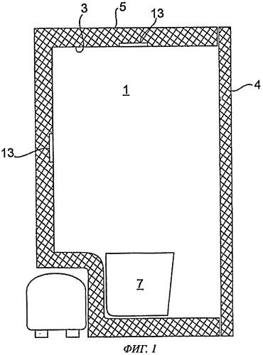 Холодильный аппарат и способ изготовления холодильного аппарата