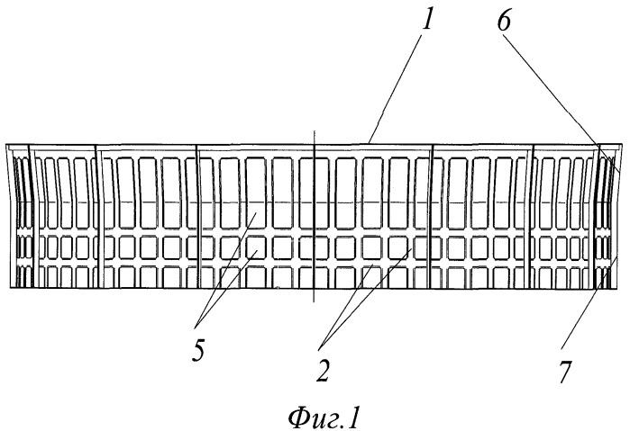 Диффузор вентиляторной градирни