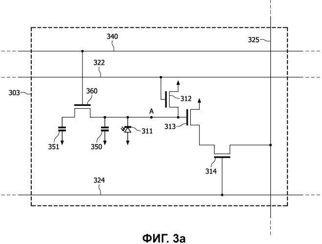 Детектор рентгеновского излучения с широким динамическим диапазоном и улучшенным отношением сигнал - шум