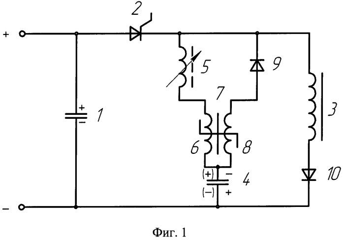 Генератор импульсов тока