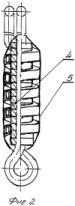 Индуктор для нагрева внутренних поверхностей сквозных отверстий диаметром 20...30 мм