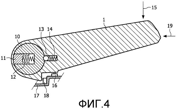 Робот-пылесос, содержащий сенсорную ручку
