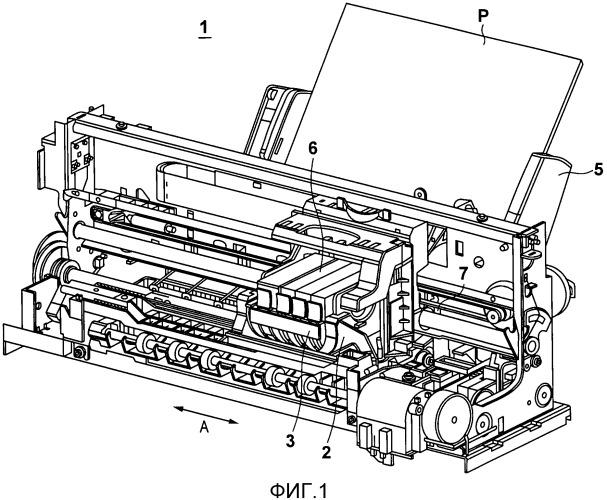 Подложка печатающих элементов и печатающая головка