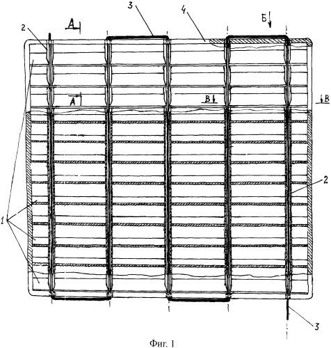 Способ обогрева вентиляционных решеток с жалюзи и устройство для его осуществления