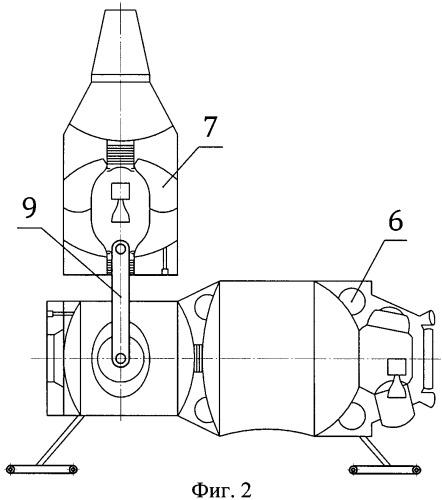 Способ доставки на поверхность космического объекта модуля длительно действующей базы и космический корабль