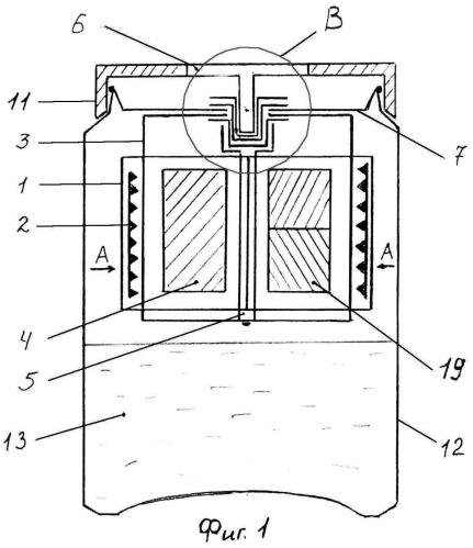 Способ для приготовления поликомпонентного напитка в упаковке и устройство для его осуществления