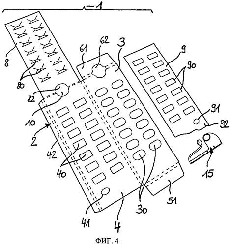 Раздаточное устройство многоразового использования для изделий, заключенных в блистерные упаковки