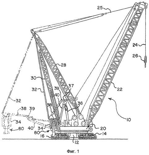 Цапфа и самоходный подъемный кран с ее использованием
