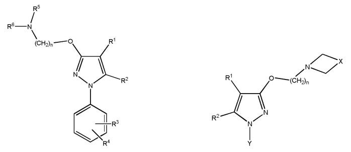 Способ получения промежуточных соединений нафталин-2-ил-пиразол-3-она, используемых в синтезе ингибиторов сигма рецептора