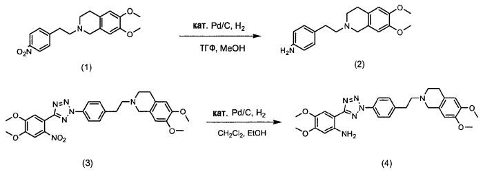 Способ получения солей тетразолметансульфоновой кислоты и новое соединение, используемое в нем