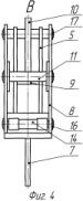 Рабочее оборудование гидравлического экскаватора