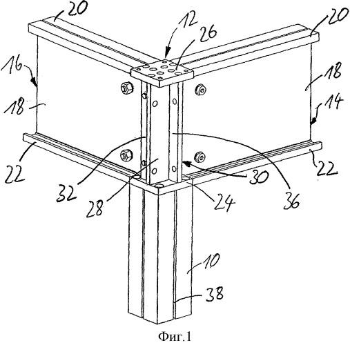 Подсоединительная головка и система для монтажа конструкций (варианты)