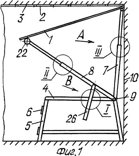 Устройство для установки листа на потолок