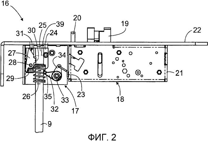 Верхняя система запирания пассивной дверной створки двустворчатой двери