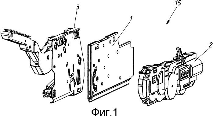 Система привода откидной створки