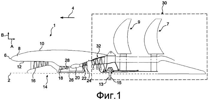 Система вращающихся в противоположных направлениях воздушных винтов, приводимых в движение при помощи эпициклоидального механизма, обеспечивающая уравновешенное распределение крутящих моментов между двумя воздушными винтами